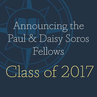 announcing 2017 class