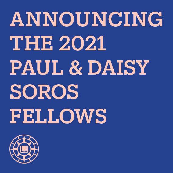 announcing 2021 fellows2